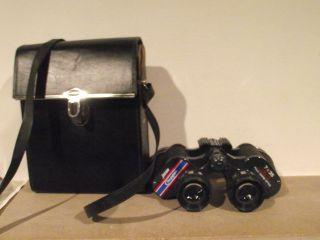 Newly listed Jason Clipper Model #118 Fast Focus Binoculars 7X35