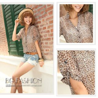 animal print in Womens Clothing