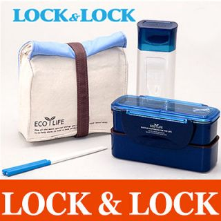 Lock & Lock mens Lunch Box SET w/Bag Chopsticks Bottle