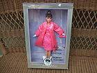 Audrey Hepburn in Breakfast at Tiffanys 1998 Barbie Doll