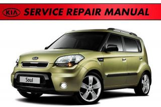KIA Rio/Rio5 2010 year specific Factory Service repair manual