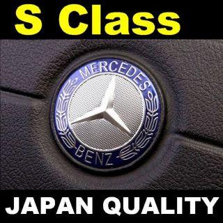 Mercedes Blue Logo S Class Steering Wheel Emblem Horn Badge W221 W220