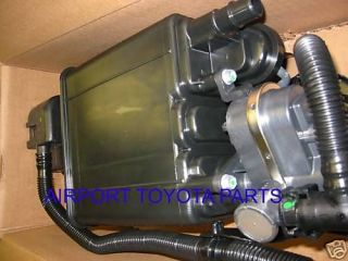 2005 to 2010 TOYOTA COROLLA & MATRIX CHARCOAL CANISTER