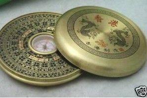 Newly listed Tibetan Brass Feng Shui Dragon Compass 061
