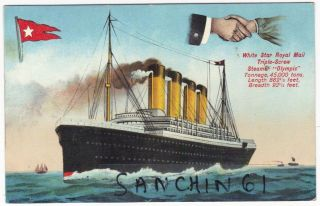 WHITE STAR LINE FLAG OLYMPIC SISTER TITANIC HANDS ACROSS THE SEA