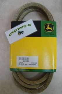 Primary Mower Drive Belt for 200 series John Deere Mowers with 39 deck