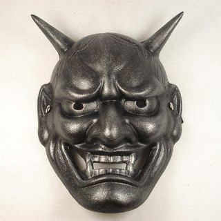Black Resin Vintage Japanese Buddhist Evil Oni Noh Hannya Mask With
