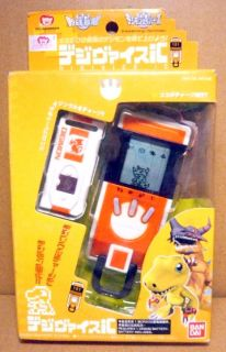 DIGIMON Digital Monsters Orange Digivice Data Link + IC Card RARE