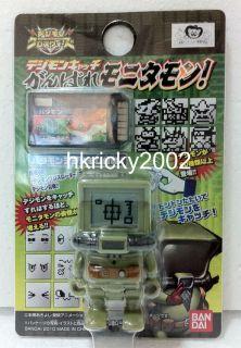 Digimon Xros Wars Digital Monster Ganbare Monitamon Monitormon Figure