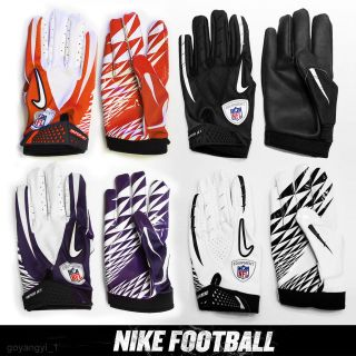 NEW NIKE NFL VAPOR JET FOOTBALL GLOVES   RECEIVER   MENS