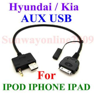 Sorento Soul Sportage Sedona Optima Ceed IPOD/iPHONE USB CABLE ADAPTER