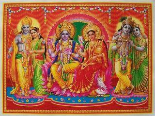 Radha Krishna, Ram Sita, Vishnu Laxmi ~ POSTER   9x11 (#2098)