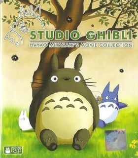 GHIBLI PART 2 Miyazaki Hayao COLLECTION Japanese Cartoon DVD BOX SET