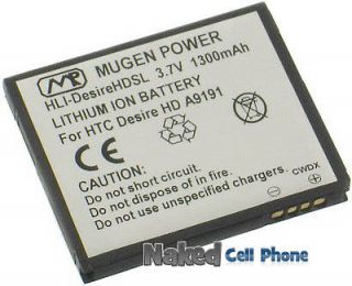 Newly listed NEW MUGEN 1300mAh SLIM EXTENDED BATTERY FOR HTC INSPIRE