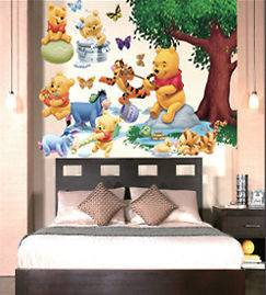 Pooh Removable Wall Decor Nursery Decal Stickers Kids Art Mural Deco