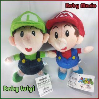 2X Nintendo Super Mario Bros Plush Baby Mario & Luigi Soft Toy Stuffed