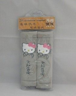 hello kitty baby car seat in Car Seat Accessories