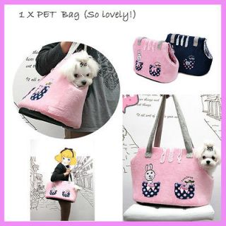 Pet bag totes travel carrier portable outcrop cat dog handbag backpack