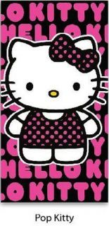 Hello Kitty beach towels 100% cotton 4 designs/styles Sanrio new w