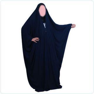 Blue Malhafa overhead abaya islamic clothes niqab burqa