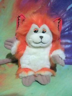 Disney Michael Jackson CAPTAIN EO Plush Orange FUZZBALL winged Stuffed