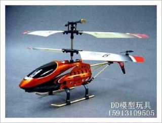 toys aircraft ruggedness gyroscope remote control helicopter toys