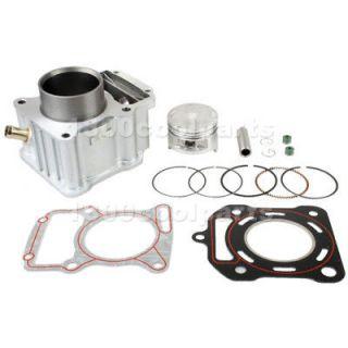 Cylinder Piston kit Honda 250cc ATV Dirt Bikes Taotao Kazuma JCL