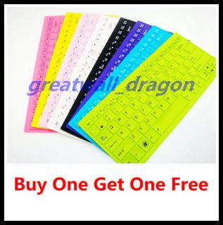 COLOR keyboard cover skin Protector FILM FOR HP DV6T QUAD EDITION