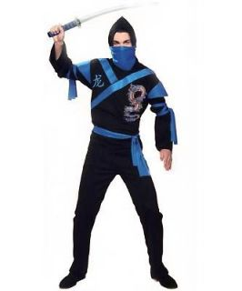 samurai costume in Costumes, Reenactment, Theater