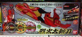 Shinkenger Henkei Rekka Daizantou Power Rangers Samurai Fire Smasher