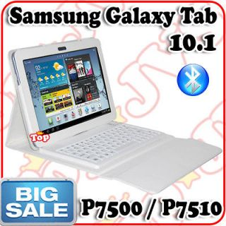 samsung galaxy tab keyboard in Cases, Covers, Keyboard Folios