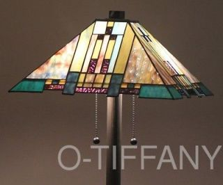 stained glass floor lamp in Lamps