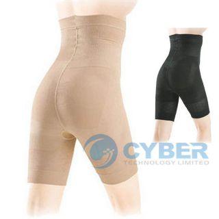 Slim & Lift Body Shaper Wear Beauty Nylon+Spandex MID Rise Tummy