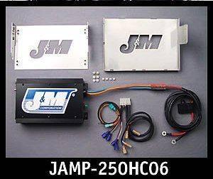 FAIRING 250 WATT ROKKER AMP AMPLIFIER KIT 06 13 HARLEY DAVIDSON