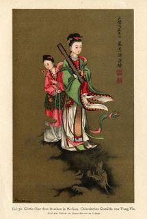 Print CHINESE PAINTING GODDESS DRAGON COSTUME T ANG YIN Etzold 1889