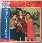 Ray Anthony   In Japan Red Vinyl LP Obi Japan Only Gatefold Cover