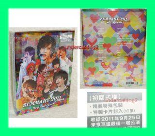 Japan Hey Say Jump SUMMARY 2011 in DOME Taiwan Ltd 2 DVD+10 Postcards