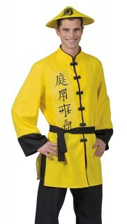Chinese Kung Fu Outfit Adult Asian Halloween Costume
