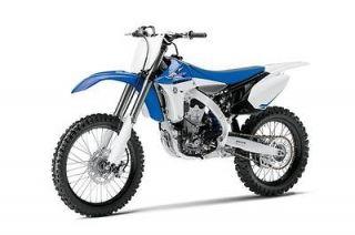 yamaha dirt bikes in Yamaha