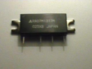 Mitsubishi 7W 330 400MHz Amplifier Module