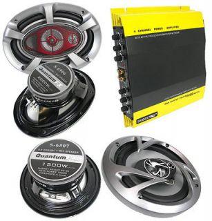 car audio package in Car Audio