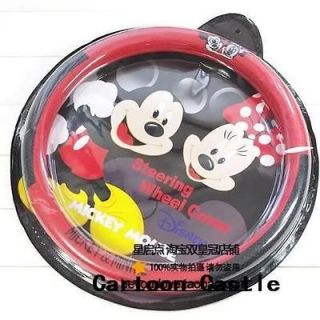 mickey mouse steering wheel cover in Steering Wheels & Horns