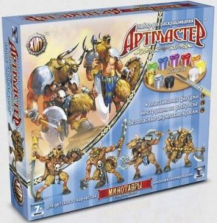 Artmaster: MINOTAURS, 54mm, 10 acrylic paints, brush, Plastic