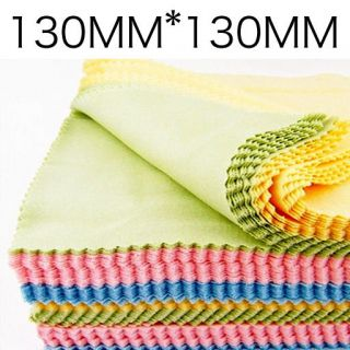 100 Square Microfiber Lens Glasses Cleaning Cloths Wipe For Camera