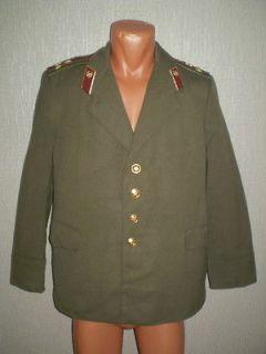 USSR Soviet Army Military uniforms jacket MVD ( Internal Troops