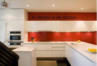 in My Kitchen dk brown (kitchen humor) Custom Vinyl Wall Art Decal