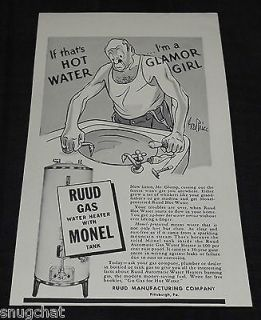 1940 Print Ad RUUD Gas Water Heater with MONEL Tank Cartoon Art by