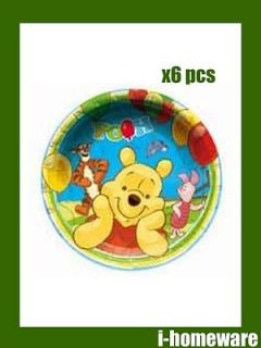 Winnie Pooh Tigger Piglet Disney Party Birthday Supply 6x Paper Plates