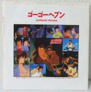 City Hunter   Go Go Heaven 7 Japan Anime Nicky Larson Cazador