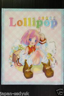 JAPAN POP Lollipop 1st drawing works Art book Moetan OOP